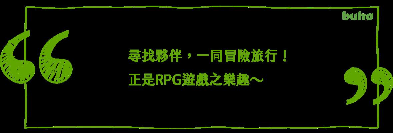 Slogan01.png