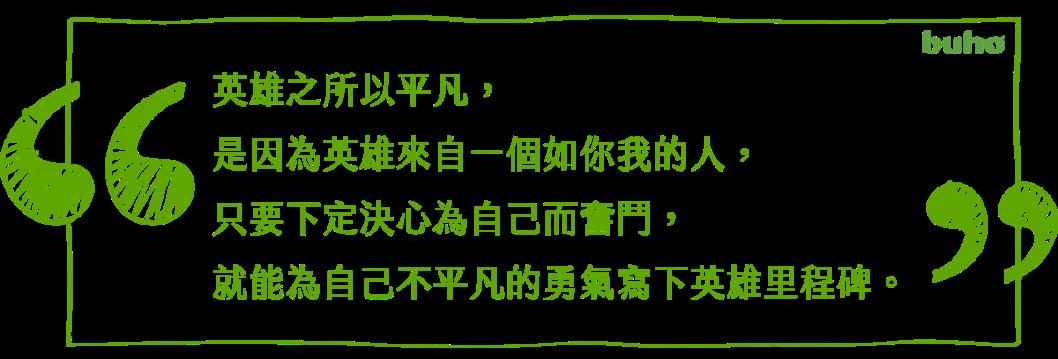 Slogan02.png