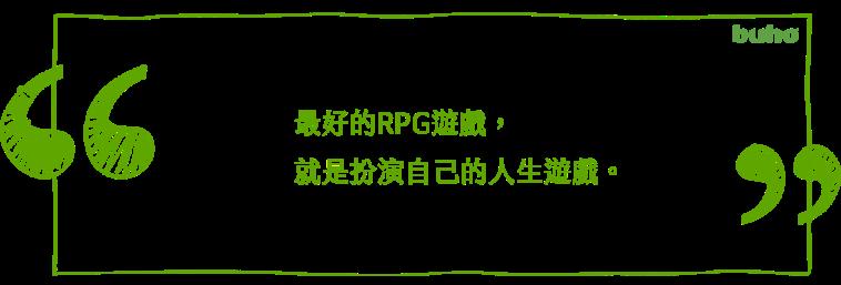 Slogan03.png